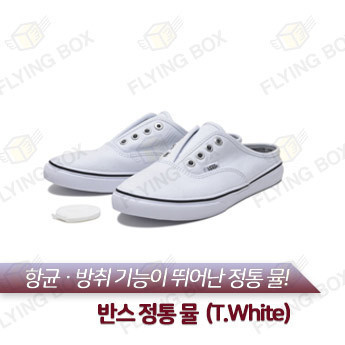 【VANS】 AUTHENTIC MULE 반스 정통 뮬 V44W LP MULE T.WHITE