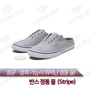 【VANS】 AUTHENTIC MULE 반스 정통 뮬 V44W LP MULE STRIPE