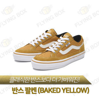 VANS 반스 팔켄 베이크옐로우 / V3830SC BAKED YELLOW